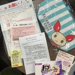 20-12-10献血.jpg