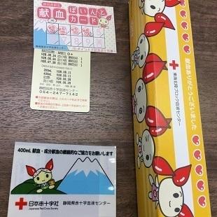 献血7-28.JPG